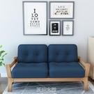沙發床兩用實木多功能可折疊雙人客廳北歐小戶型現代簡約櫸木沙發 快速出货Q