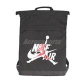 Nike 束口袋 Air Jordan 束口包 背包 手提包 後背包 黑 白 喬丹【PUMP306】 9A0253-KR5