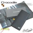 Crocodile鱷魚皮夾真皮長夾男夾皮包-長皮夾0103-07801-01黑