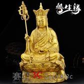佛像地藏王菩薩銅佛像