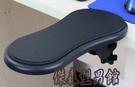 電腦手托架桌用鼠標墊護腕托手腕墊子可旋轉手臂支架電腦桌手托板 傑森型男館