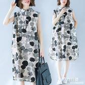長裙 洋裝 文藝女裝妞連衣裙女大尺碼 新款顯瘦韓版遮肚子顯瘦洋氣藏肉襯衫潮