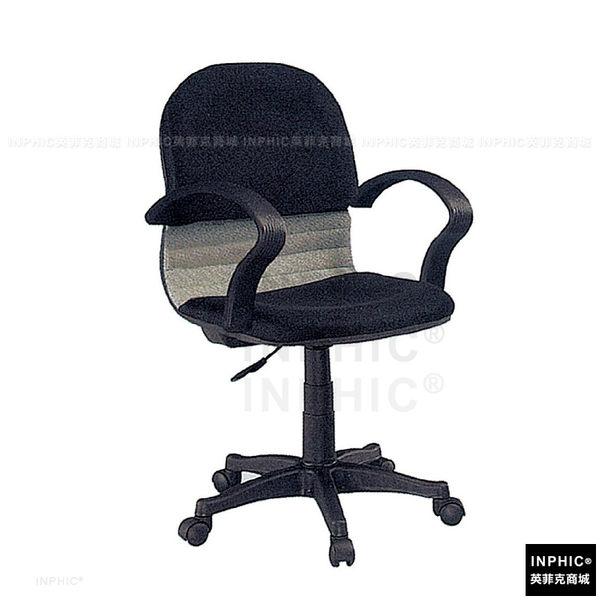 INPHIC-【FERN】辦公椅 總裁椅 電腦椅 書桌椅 人體工學 電競 賽車椅 主管椅 LVJN