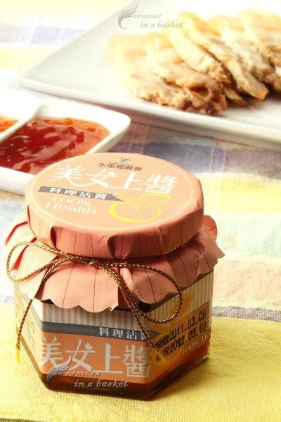 美(梅)女上醬~料理沾醬~(青梅精製有水蜜桃及百香果香味可做沙拉醬烤肉醬)--南投縣水里鄉農會