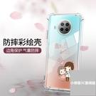 紅米note9手機殼鏡頭全包redminote9pro防摔女小米軟硅【小檸檬3C數碼館】