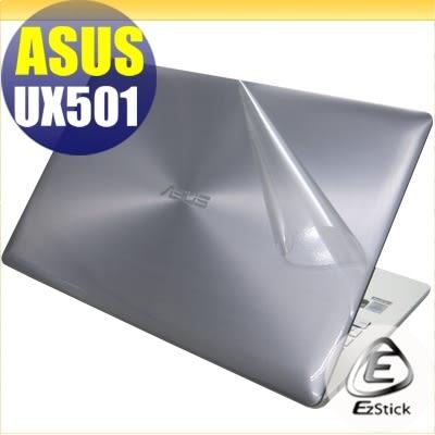 【Ezstick】ASUS UX510 UX 專用 二代透氣機身保護貼(含上蓋、鍵盤週圍、底部貼)DIY 包膜