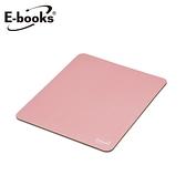 E-books MP2 無印風極簡滑鼠墊-粉紅