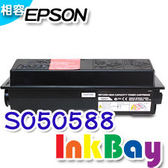 EPSON S050588相容碳粉匣(高容量黑色)一支【適用機型】M2310DN/M2410DN/MX21DNF