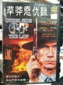 挖寶二手片-P17-240-正版DVD-電影【草莽恩仇錄】-轟天雷-傑格布洛齊諾(直購價)