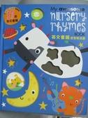 【書寶二手書T3/語言學習_QDL】My awesome nursery rhymes book【英文童謠造型唱遊書】(
