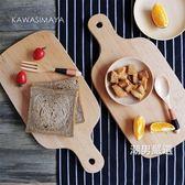 砧板日式櫸木實木砧板菜板面包板披薩板水果板托盤廚房烘培用品xw