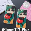 迪士尼 iPhone7/7 Plus 印象米奇蠶絲紋TPU手機保護殼 硬背軟框套 個性風格 印象畫派 摺紙 動畫 卡通