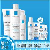 理膚寶水 多容安保濕舒緩三步驟組 敏感肌照護必備(雙11限定)