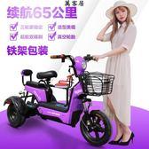 三輪電動車駿馬款鋰電池電動摩托車代步接送孩子 萬客城