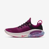 Nike W Joyride Run FK [AQ2731-602] 女鞋 慢跑 輕量 舒適 緩震 路跑 健身 紫粉