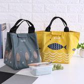 手提飯盒包防水女包手拎便當包飯盒袋帶飯的帆布鋁箔保溫袋子