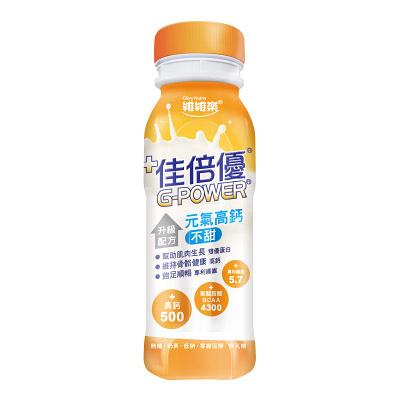 (加贈四罐) 維維樂佳倍優元氣高鈣不甜升級配方(不甜) 237ml*24罐 1箱    *維康*