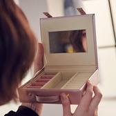 收納盒 優雅純色飾品收納盒-Ruby s 露比午茶