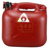 [ 家事達 ] KTL-2005A  多功能備油桶5公升   特價 汽油桶  耐酸耐鹼耐溫
