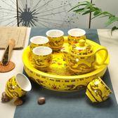 整套雙層茶具套裝整套功夫茶具陶瓷茶壺茶杯茶盤雙層隔熱 中秋節搶購igo