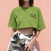 短板上衣 ins街拍款寬松短款綠色短袖T恤百搭學生露臍上衣