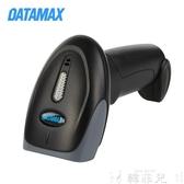掃碼槍 Datamax 超市條碼掃描槍掃碼槍一二維碼掃描器把槍收銀無線掃描槍 韓菲兒  ATF