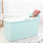 佳林大人泡澡桶可折疊加厚成人兒童洗澡桶小孩洗澡盆家用浴缸浴桶  自由角落