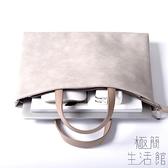 送鼠標墊 電腦包側背15.6/13.3/14英寸防震小清新大容量【極簡生活】