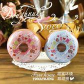 甜甜圈歐式創意婚禮喜糖盒子 喜糖盒 馬口鐵盒結婚用品    琉璃美衣