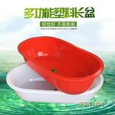 加厚塑料水箱長方形家用儲水圓桶大號洗澡桶水產養殖泡瓷磚盆MBS「時尚彩虹屋」