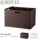 收納 置物架 收納盒【Q0068】Q B...