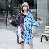 韓版休閒中長款開衫外套秋季新品實拍歐美風潮牌印花簡約寬鬆時尚中長款外套裙N818-235
