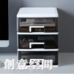 桌面收納盒桌面辦公桌置物架長方形抽屜式儲物盒子書桌上雜物用品 NMS創意新品