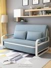 可折疊沙發床兩用實木雙人1.5米單人1.2米客廳小戶型多功能伸縮床 快速出货Q