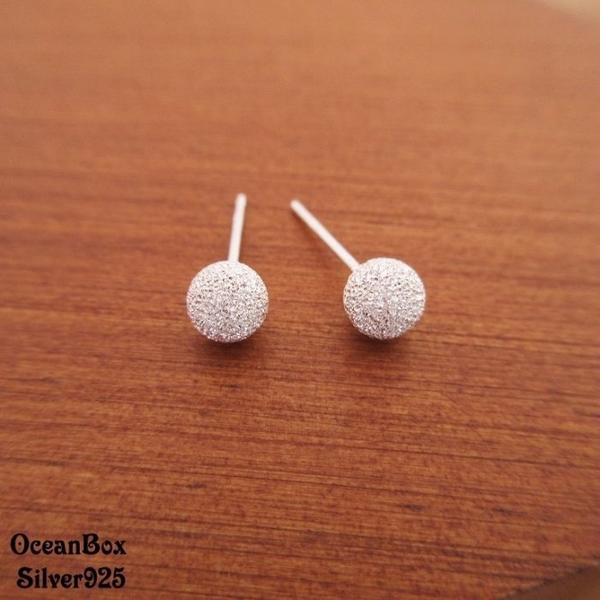 ☆§海洋盒子§☆5mm白色噴砂球球針式貼耳925純銀耳環