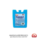 IgLoo MAXCOLD系列保冷劑25197/城市綠洲專賣 (小| S) (保鮮、保冷劑、冰塊、IGLOO專用)
