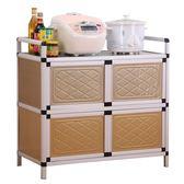 廚房櫥柜簡易收納柜子陽台儲物柜客廳置物柜灶台茶水柜碗柜不銹鋼-享家生活館 IGO