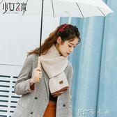 圍巾 圍脖短款純色女秋冬季學生百搭保暖加厚超長韓版圍脖兩用 卡卡西