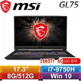 MSI微星 GL75 9SD-061TW 17.3吋戰鬥電競筆電