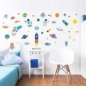 英國 Walltastic 童趣壁貼 外太空