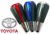 車美士 豐田專用 排檔頭 碳纖卡夢 電鍍 altis vios wish Rav4 mazda3 競技版 運動版