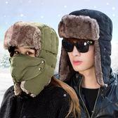 帽子女冬季韓版防寒帽冬天騎車護耳加厚防風保暖棉帽