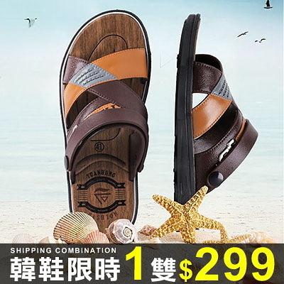 鞋均一價299涼拖鞋商務風休閒皮質兩穿涼拖鞋【08B-S0596】
