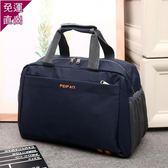 大容量手提旅行包女男單肩短途旅行包出差行李包韓潮旅行袋健身包【快速出貨】