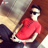 夏季網紅修身polo衫快手紅人體恤韓版潮流社會精神小伙短袖T恤男 魔方數碼館