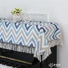 韓式鋼琴罩琴罩蓋巾布藝流蘇兒童琴布簡約現代美式鄉村鋼琴套YYS 【快速出貨】YYS 【快速出貨】
