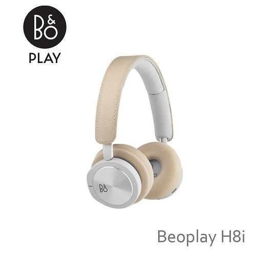 【出清特賣+24期0利率】B&O PLAY Beoplay H8i 耳罩式藍芽耳機