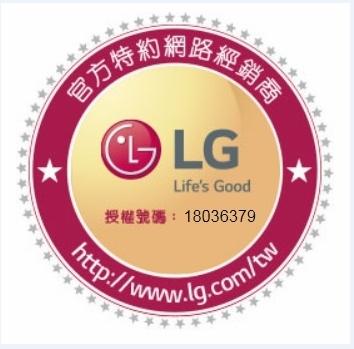 LG原廠遙控器 公司貨 遙控器AKB69680415 全系列電視都適用 不用再設定