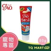 CIAO 啾嚕管狀肉泥-鮪魚+扇貝80g 【TQ MART】