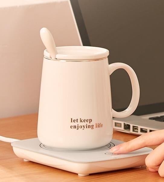 恆溫墊暖暖杯55℃度加熱水杯熱牛奶神器加熱器奶杯子自動恒溫杯保恆溫墊